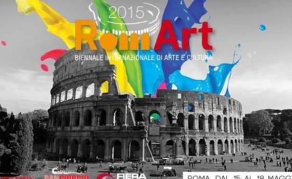 ROMART 2015