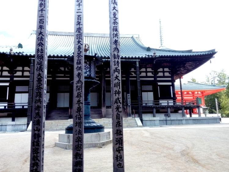 13_temple_lodging_koyasan
